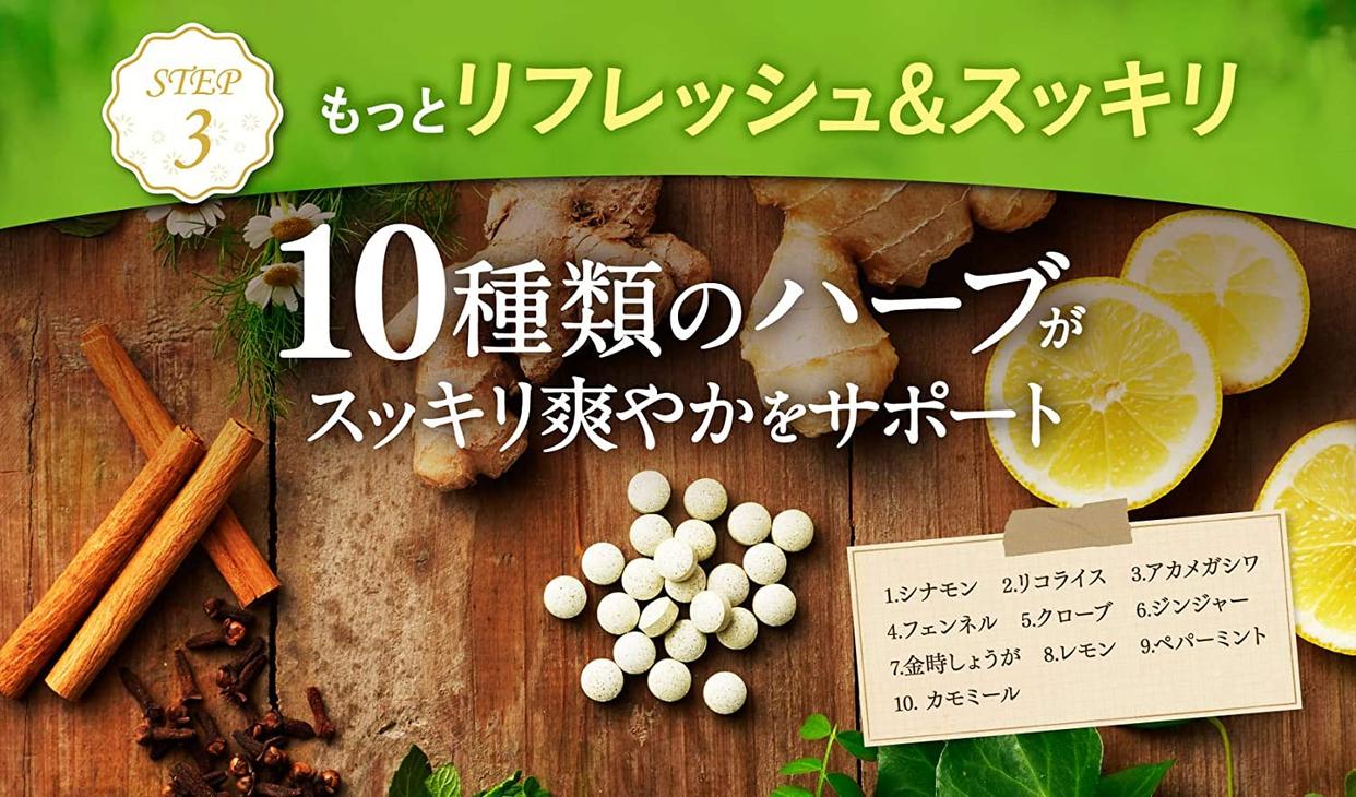 ファンファレ かほりのおめぐ実の商品画像6
