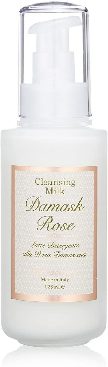 Terracuore(テラクオーレ) ダマスクローズ クレンジングミルクの商品画像
