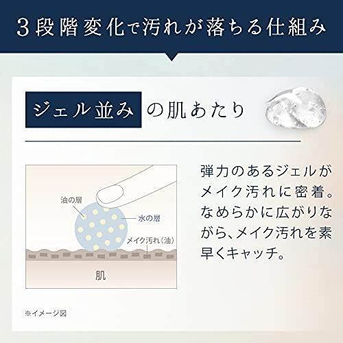 Salanaru(サラナル) ピュアクレンジングジェル クリアの商品画像5