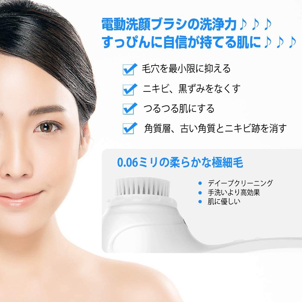 MiroPure(ミロピュア) 電動音波洗顔ブラシ KN-309の商品画像3