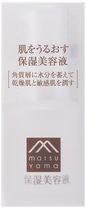 松山油脂(まつやまゆし)肌をうるおす保湿美容液の商品画像