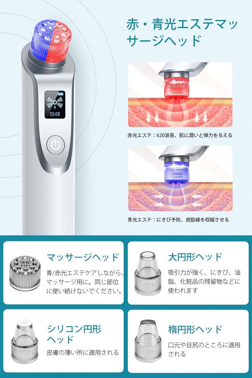 YIHAI(イーハイ) 毛穴吸引器の商品画像4