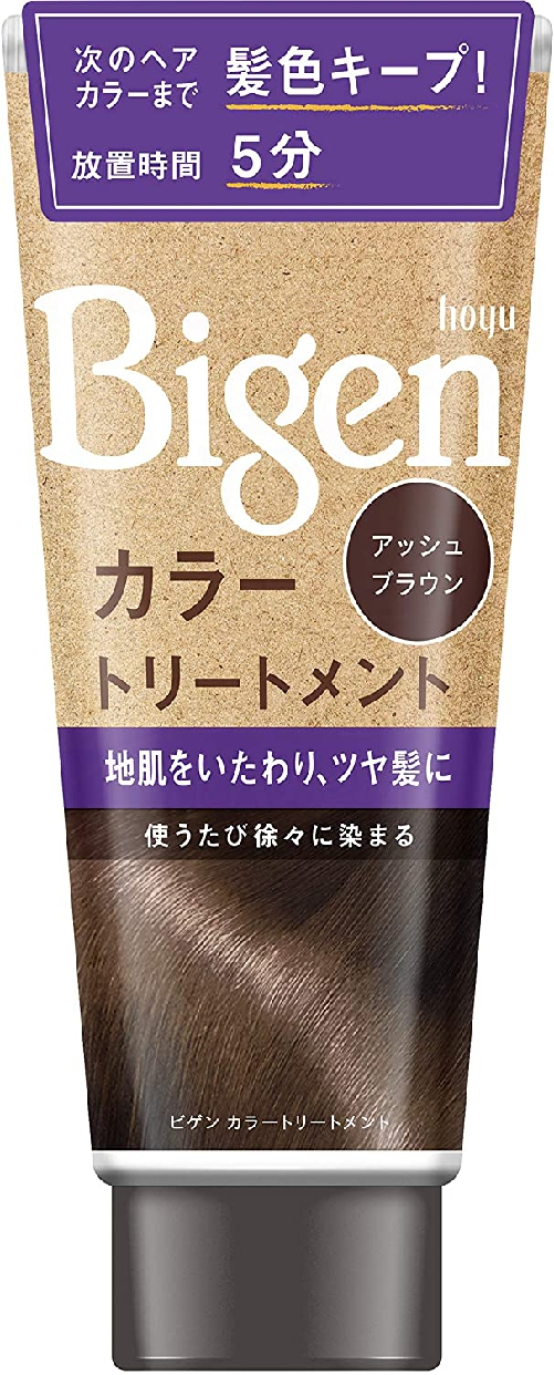 Bigen(ビゲン)カラートリートメントの商品画像