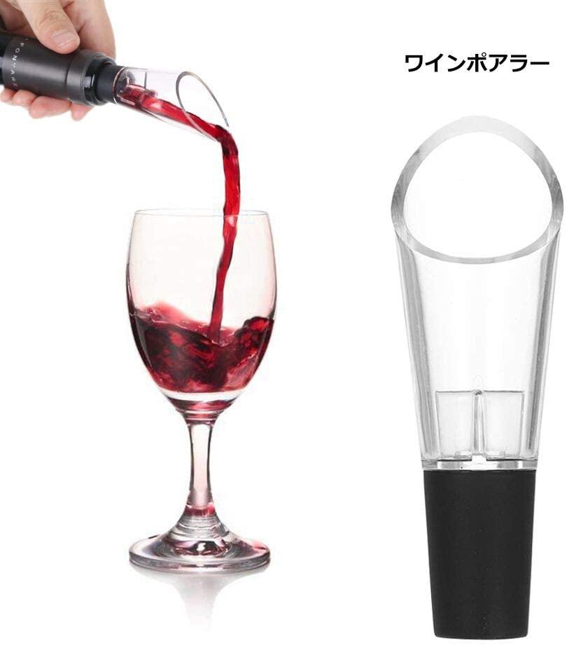 Decdeal(デックディアル) ワインオープナーの商品画像5
