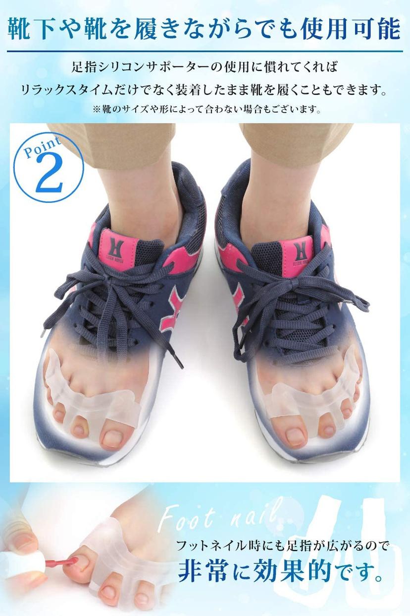 FIRST INNOVATION(ファーストイノベーション) 足指サポーター omc-ashiyubiの商品画像3