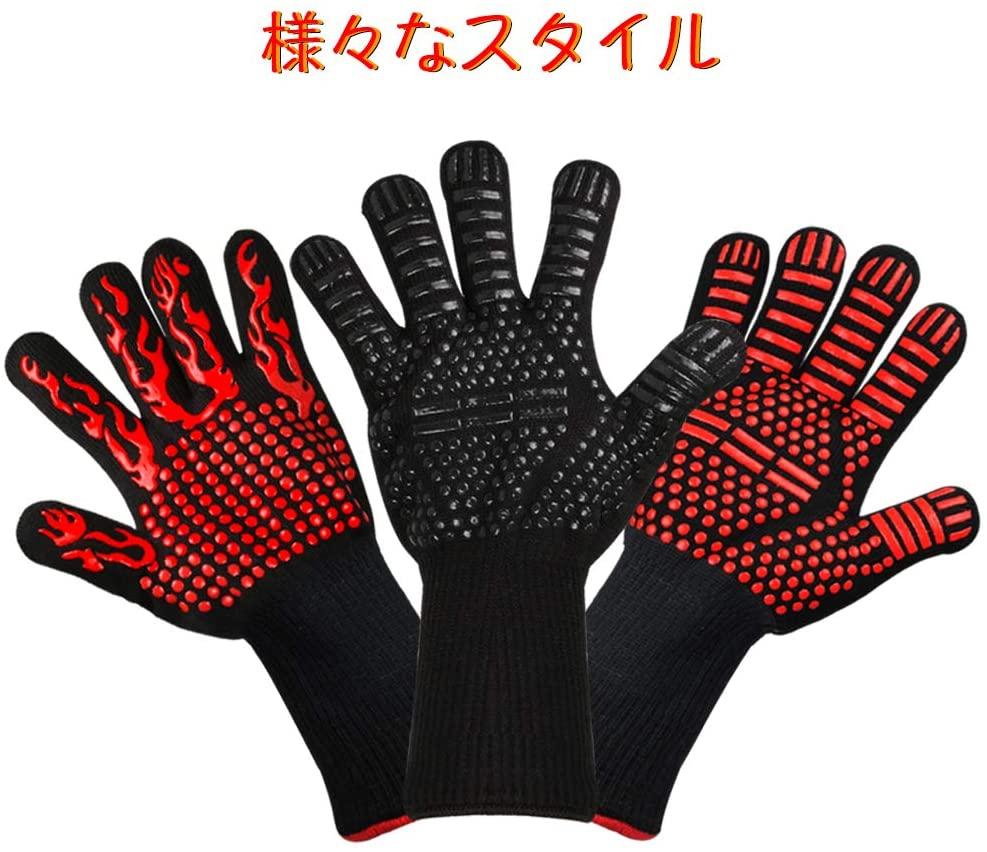 keytheme(キーテーマ) 耐熱グローブ ブラック&レッドの商品画像8