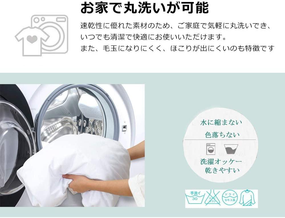 自由スイミン 敷きパッド ZLGCD-001の商品画像7
