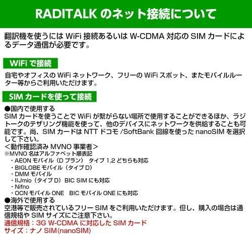 ビザイア RADITALKの商品画像7