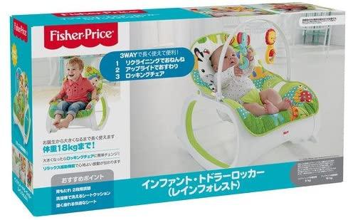 Fisher Price(フィッシャープライス) インファント・トドラーロッカー レインフォレストの商品画像14