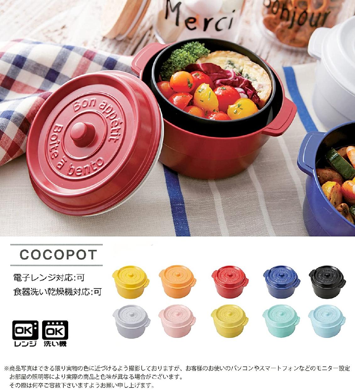 Craft Recipe(クラフトレシピ) ココポット ラウンドの商品画像7