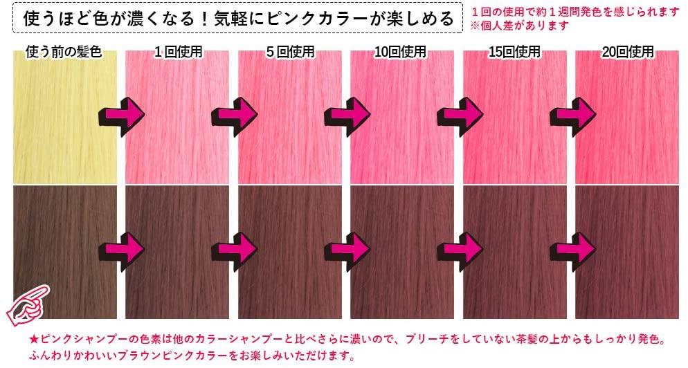エンシェールズ カラーシャンプー ホットピンクの商品画像4