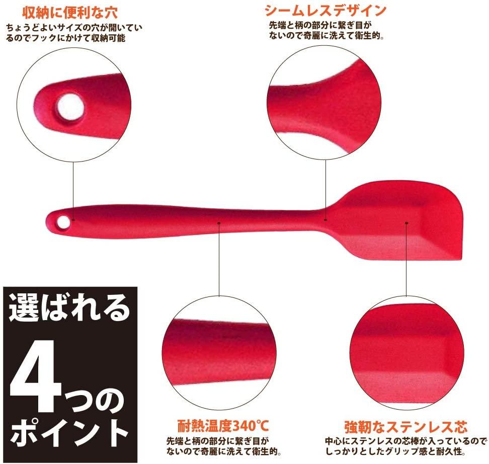 Tm&Co. ゴムヘラの商品画像4