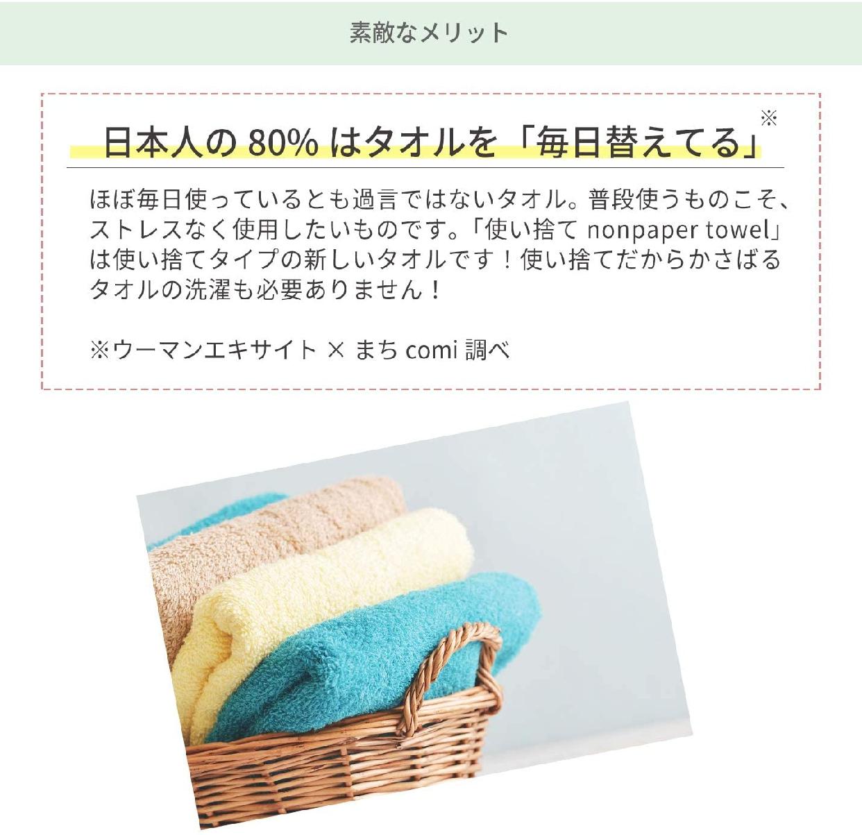 ISHOKU LIFE ノンペーパータオル 厚手 100枚×20個の商品画像4