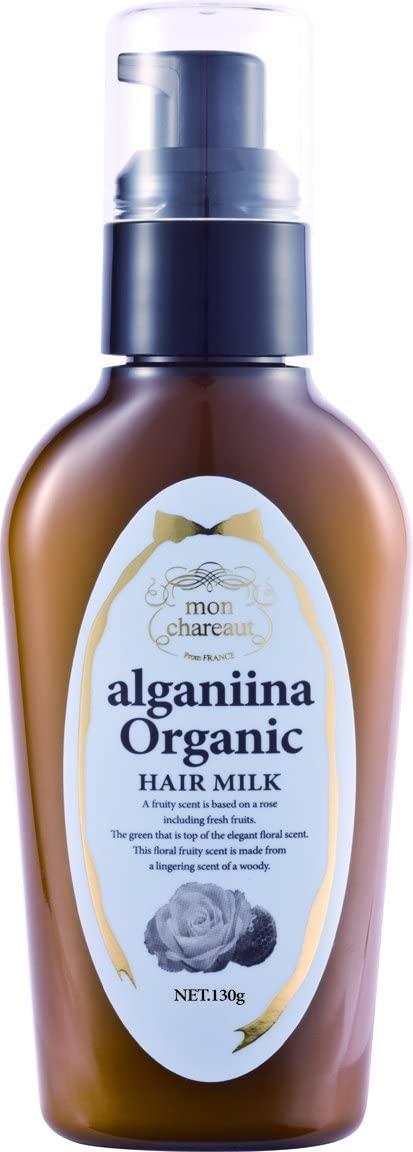 mon-chareaut(モンシャルーテ) アルガニーナ オーガニック ヘアミルクの商品画像