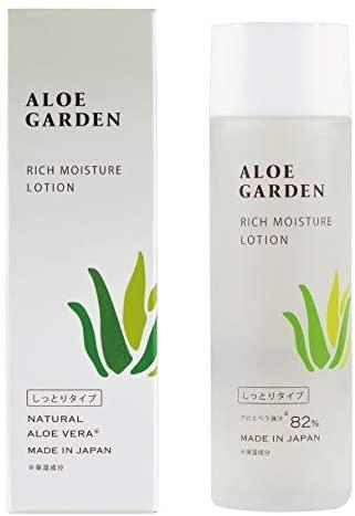 ALOE GARDEN(アロエガーデン) 高保湿化粧水の商品画像