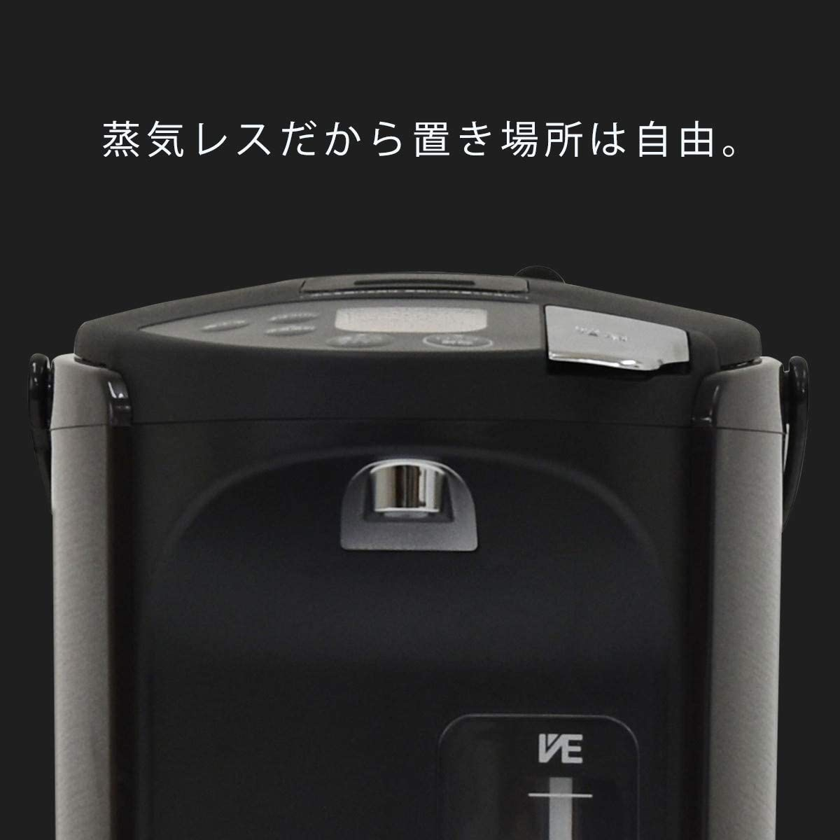 TIGER(タイガー)蒸気レスVE電気まほうびん PIS-A220の商品画像5