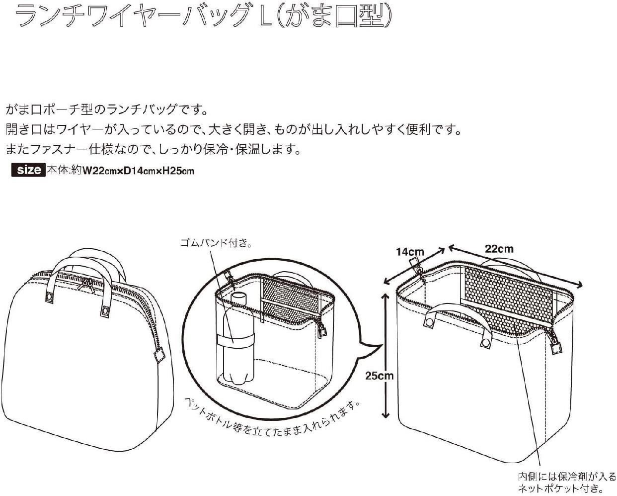 At First(アットファースト)カラーズ ランチワイヤーバッグ Lサイズ レッド AF5997の商品画像2