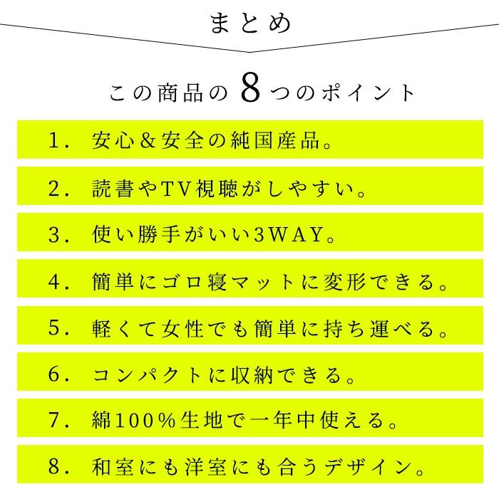 FUKUTOKU-SHOJI テレビ枕の商品画像16