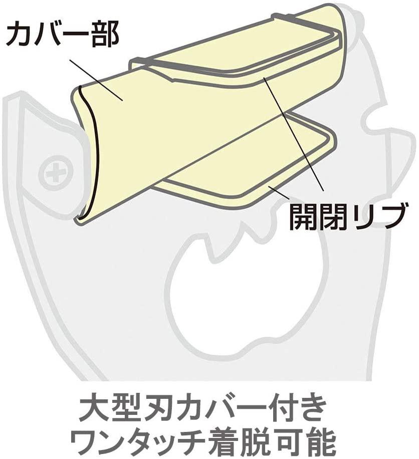 ののじ トマトピーラー IIIの商品画像7