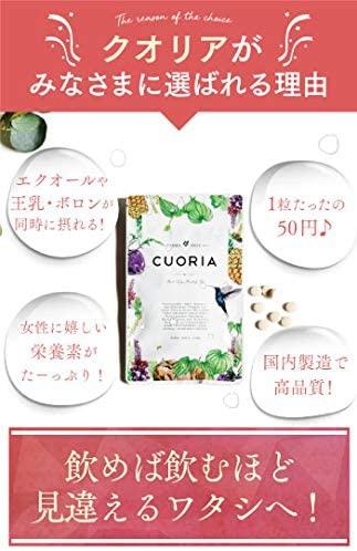 pupu(ププ) クオリアの商品画像2