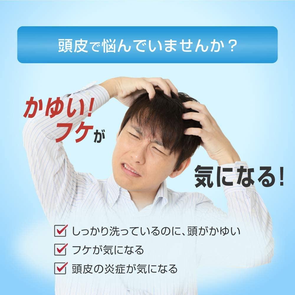 メディクイック 頭皮のメディカルシャンプーの商品画像7