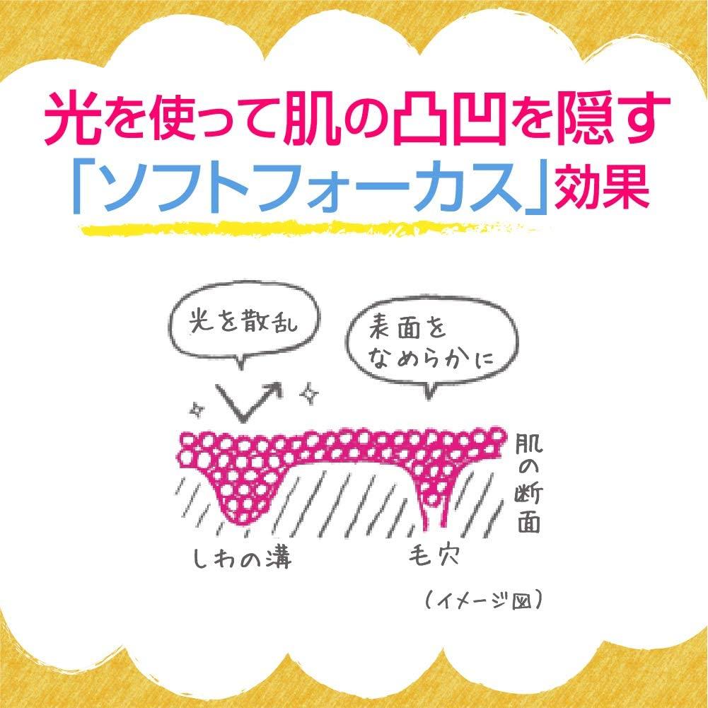 SUGAO(スガオ) エアーフィット DDクリームの商品画像5