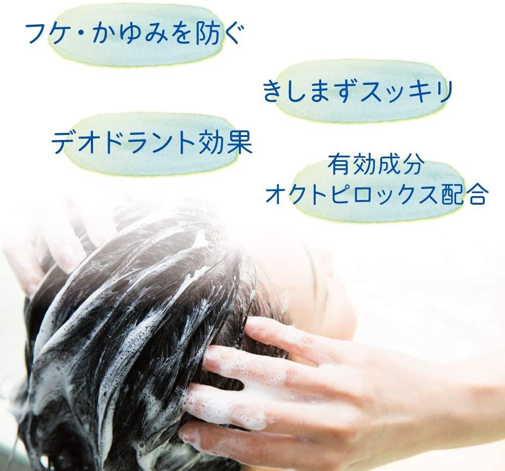 オクト 薬用シャンプーの商品画像9