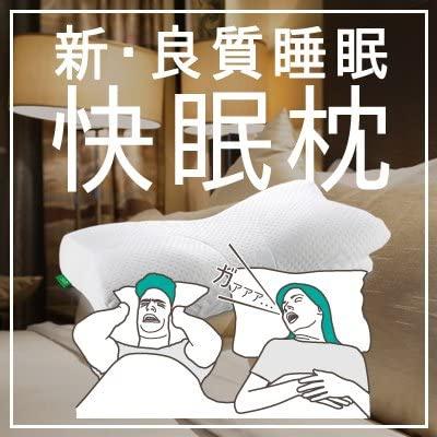 Nelture(ネルチャー) スージーAS快眠枕 322の商品画像2
