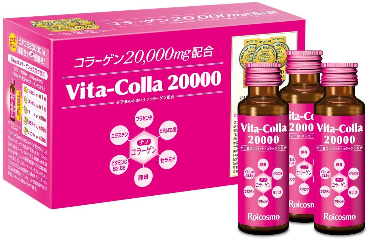 ロアコスモ ビタコラ20000の商品画像