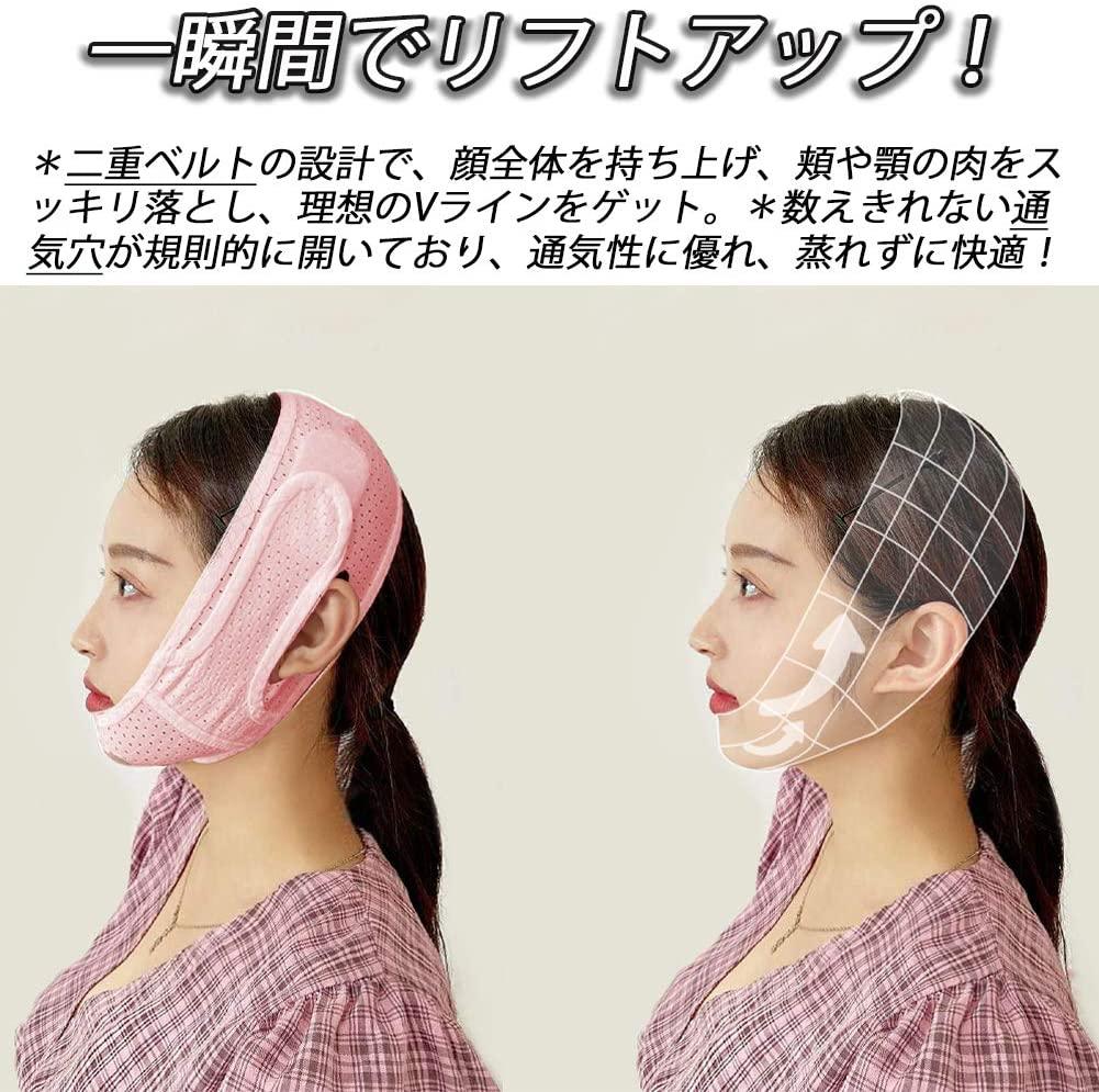 Isyou(イズユー) 小顔マスク IY-ISHINO8の商品画像5