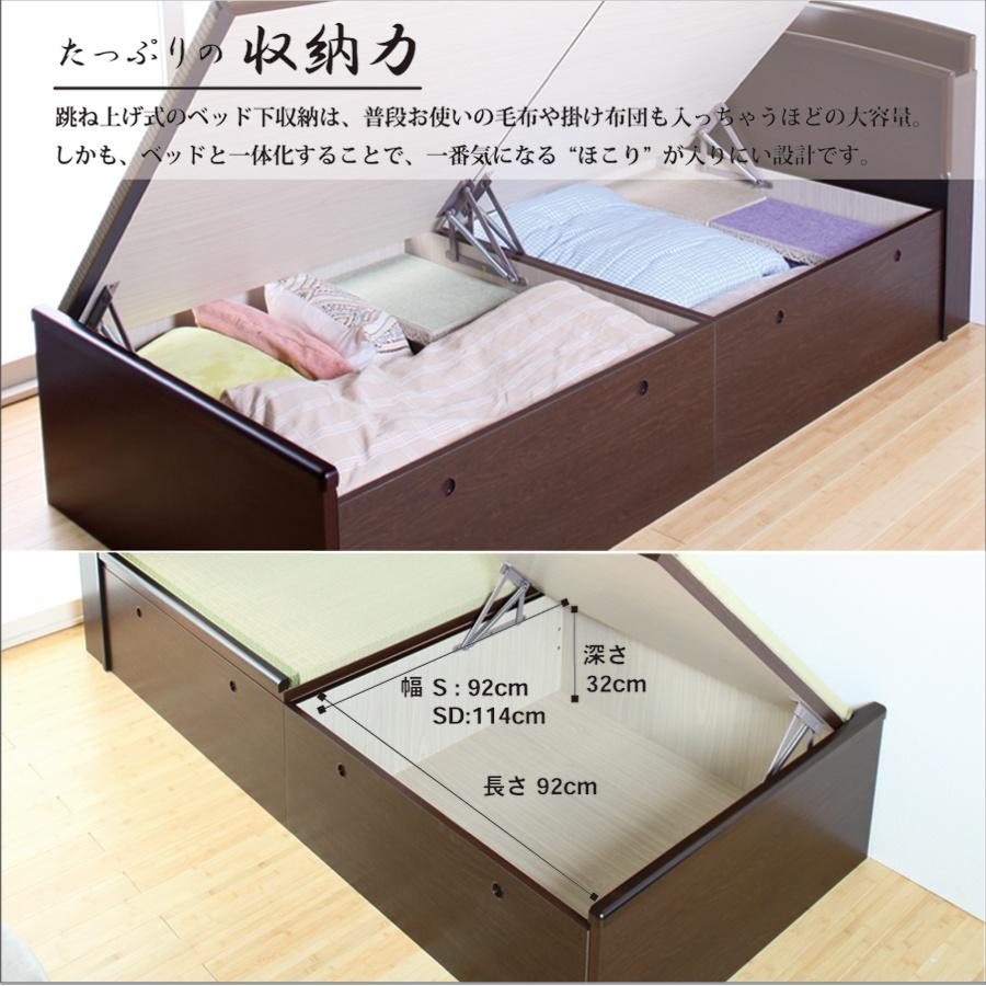 家具レンジャー 跳ね上げ式畳ベッド バネ式の商品画像4