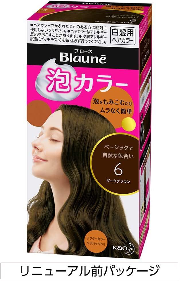 Blauné(ブローネ)泡カラーの商品画像7