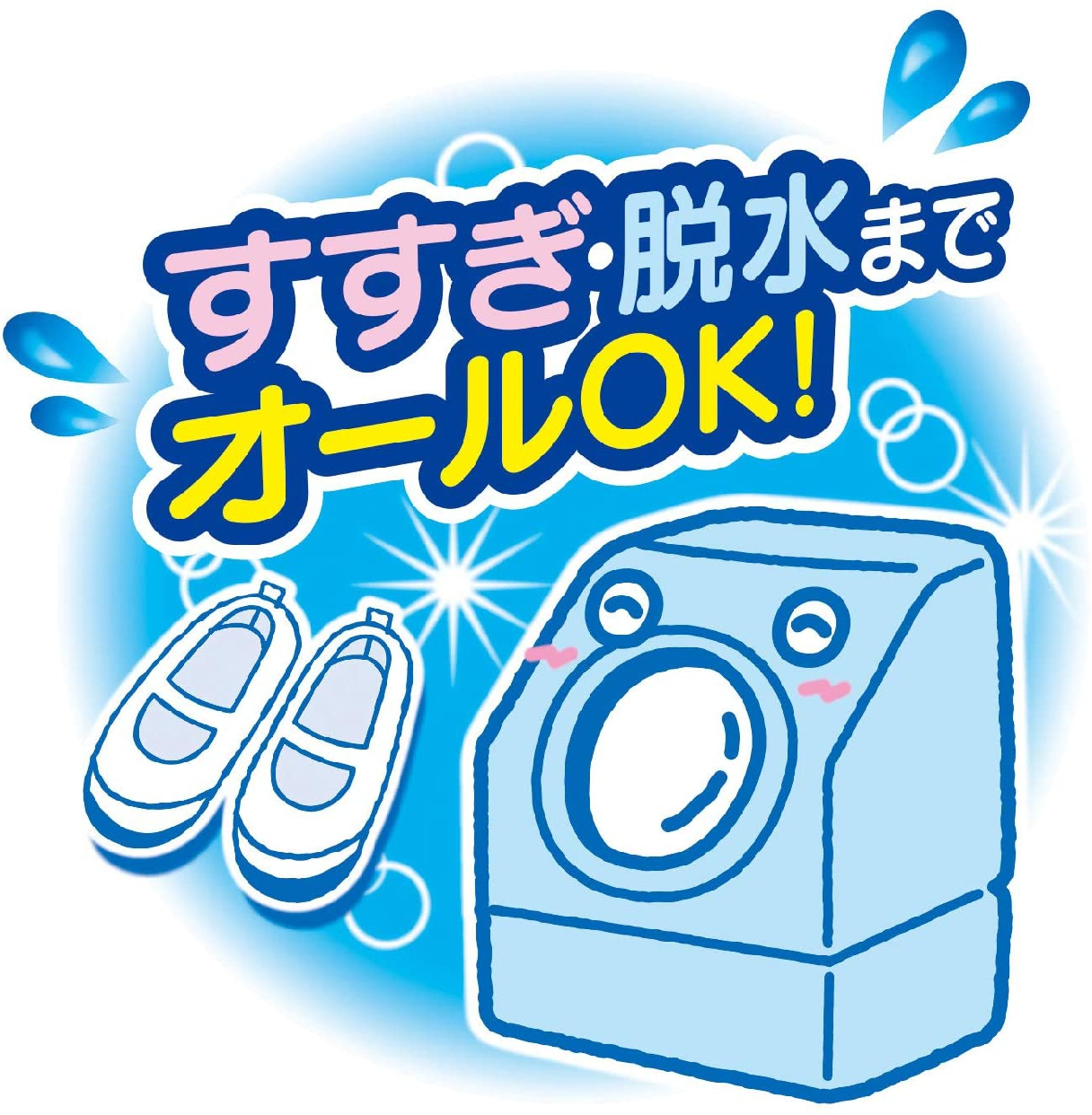 小久保工業所(KOKUBO) 上履き洗ってネットの商品画像5
