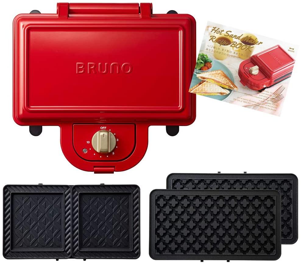 BRUNO(ブルーノ) ホットサンドメーカーダブル レッド ワッフルプレートセット BOE044-RD レッドの商品画像