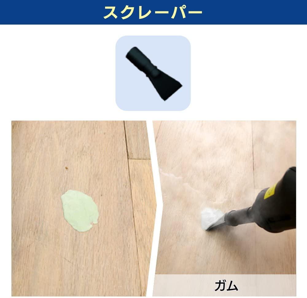 IRIS OHYAMA(アイリスオーヤマ) スチームクリーナー コンパクトタイプ STM-304Nの商品画像10