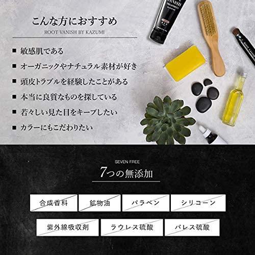 綺和美(KIWABI) ROOT VANISH By KAZUMI 白髪隠しカラーリングブラシの商品画像4