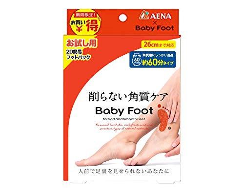Baby Foot(ベビーフット) イージーパックDP 60分タイプ