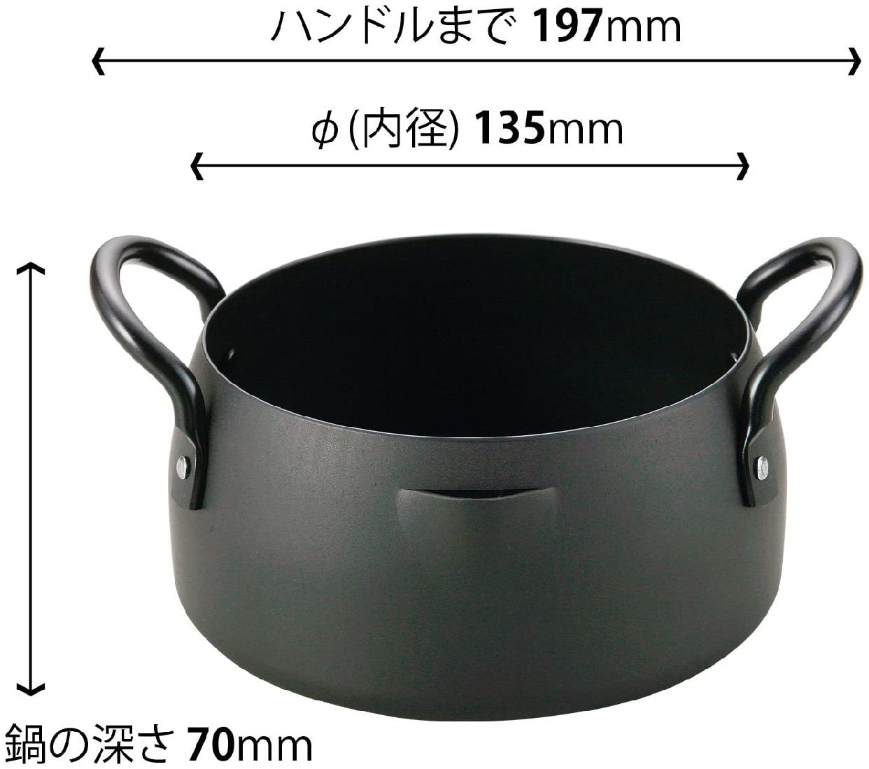 和平フレイズ(ワヘイフレイズ)鉄共柄天ぷら鍋16cm ブラック EM-8286の商品画像3