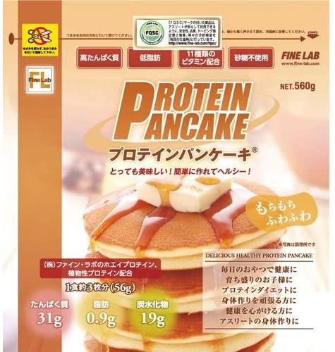 FINE LAB(ファイン・ラボ) プロテインパンケーキの商品画像