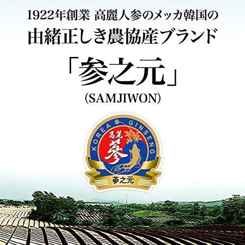 百済錦山人参農協 高麗紅参精タブレットGOLDの商品画像3