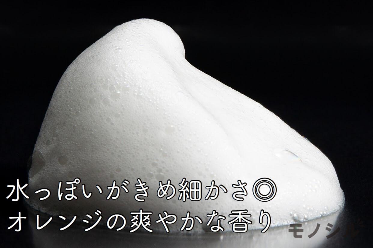 ilga(イルガ) 薬用シャンプーの商品画像4