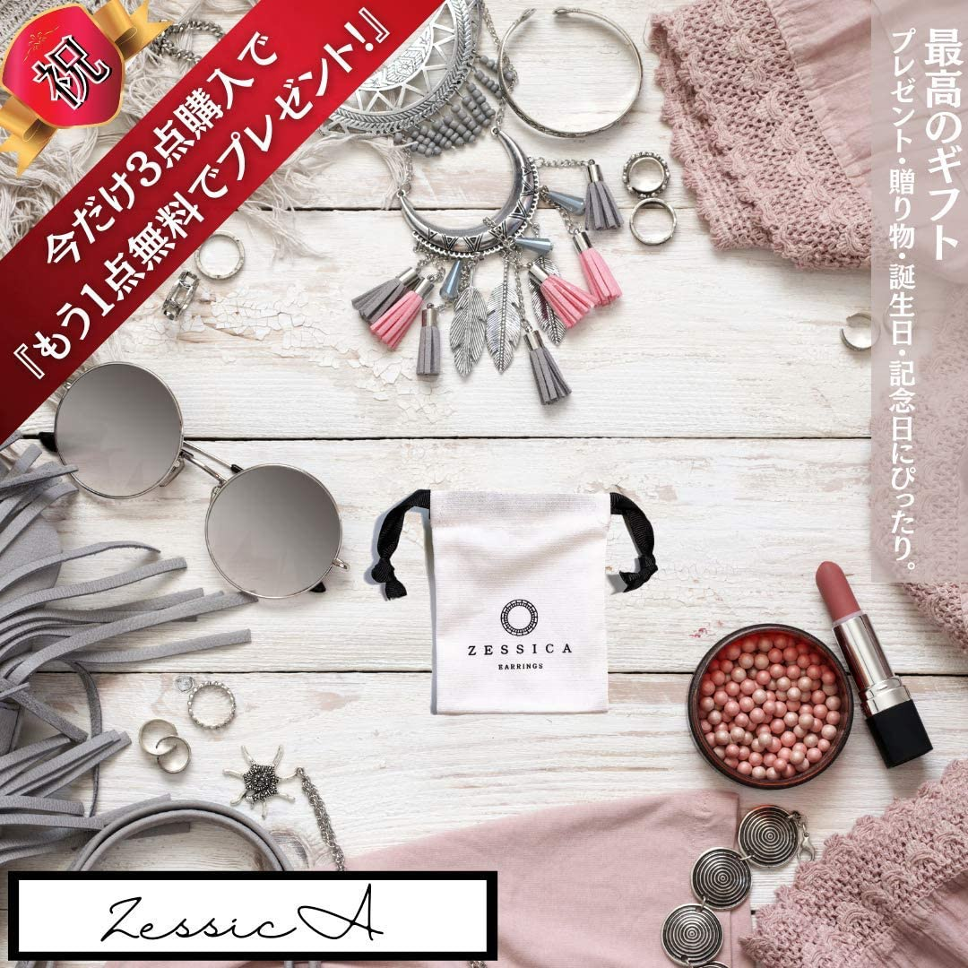 ZESSICA(ゼシカ) イヤリング マデュアシリーズの商品画像7