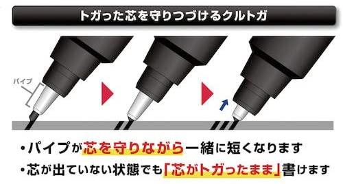 KURU TOGA(クルトガ) スタンダードモデルの商品画像6