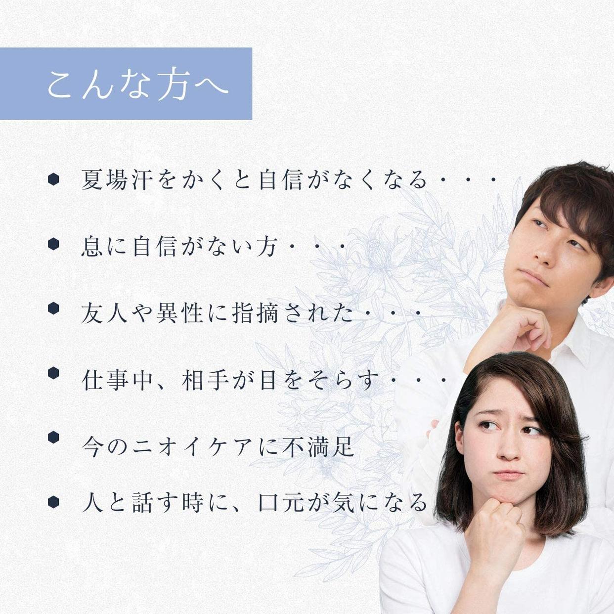 nanairo クラリアの商品画像5