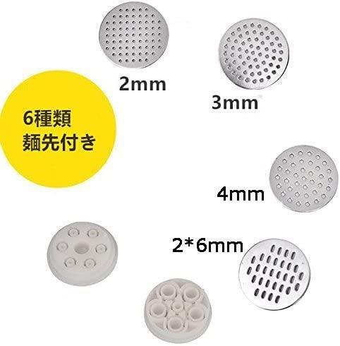 ハンチェン 手動パスタメーカー TXX-85の商品画像4