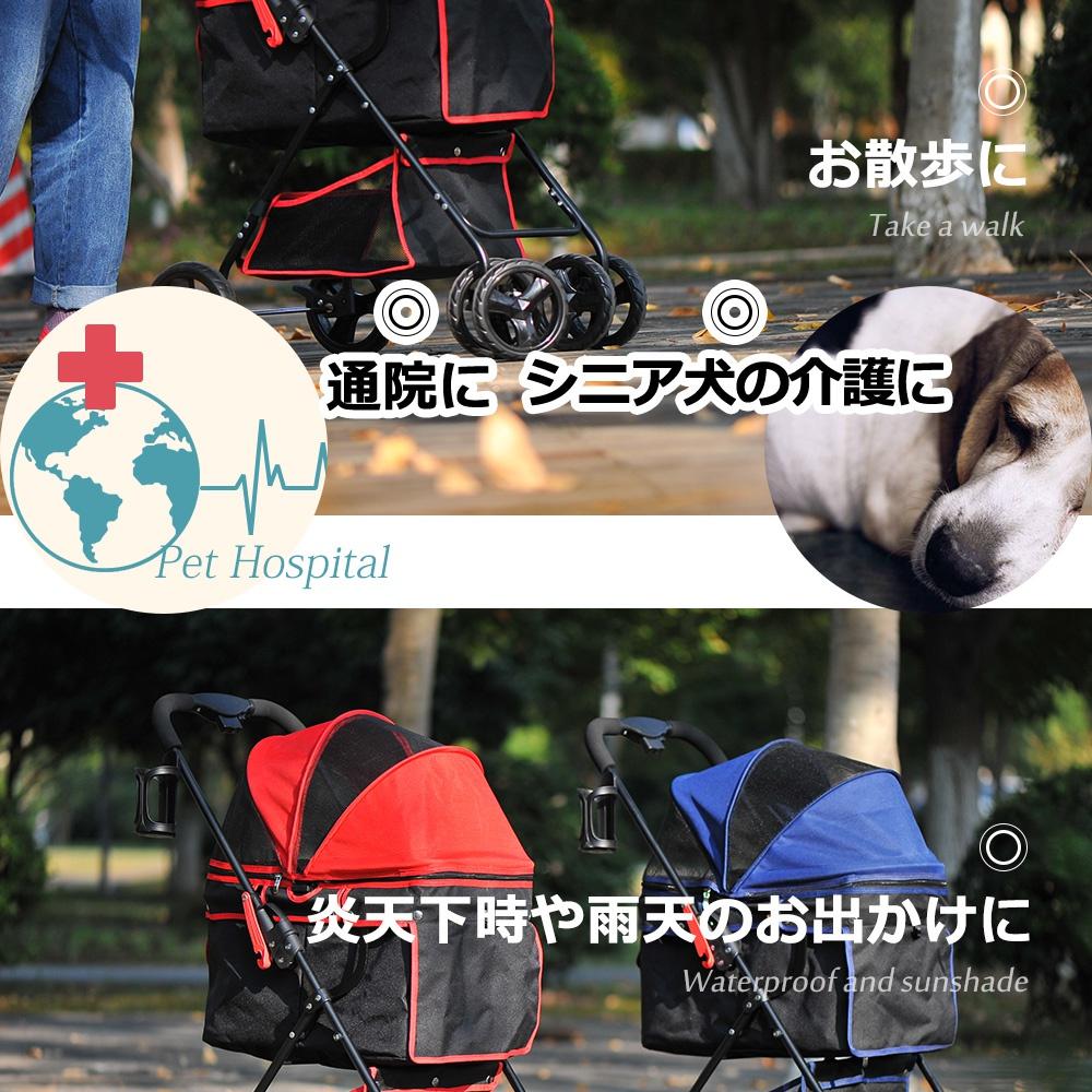 BTM(ビーティーエム) 折りたたみ式4輪ペットカートの商品画像4
