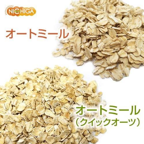 NICHIGA(ニチガ) オートミール クイックオーツの商品画像4