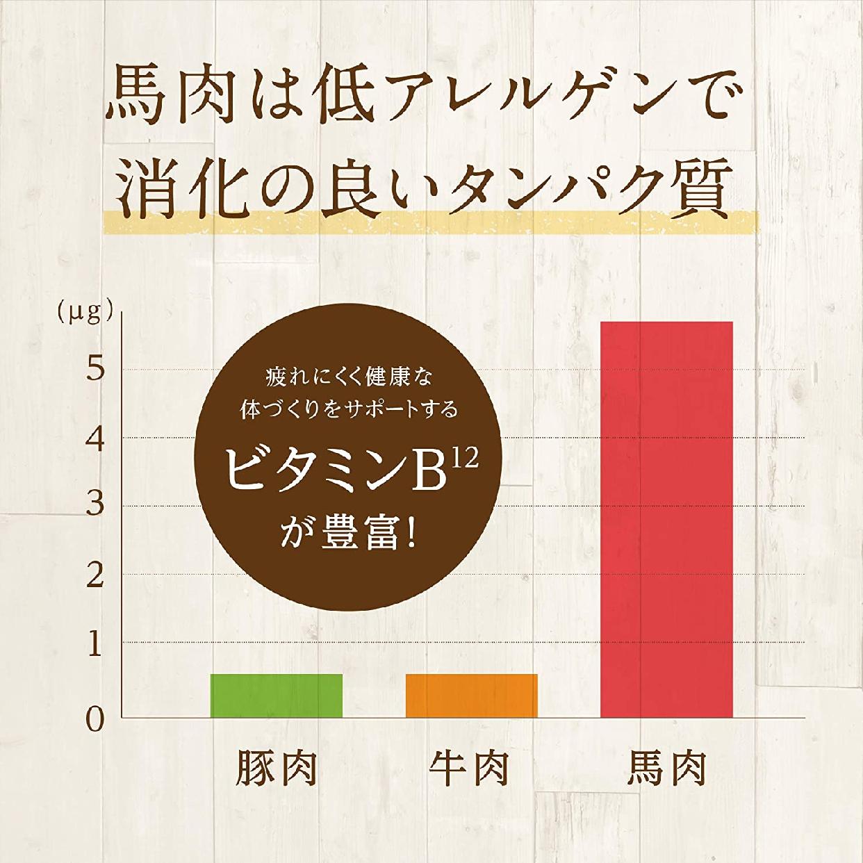 健康いぬ生活(ケンコウイヌセイカツ) 馬肉自然づくり  1kg (1kg×1袋)の商品画像8