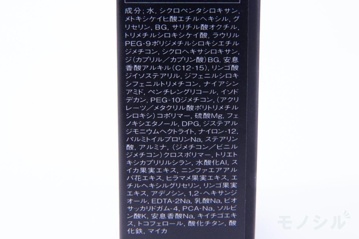 NARS(ナーズ) ナチュラルラディアント ロングウェア クッションファンデーションの商品パッケージの成分表