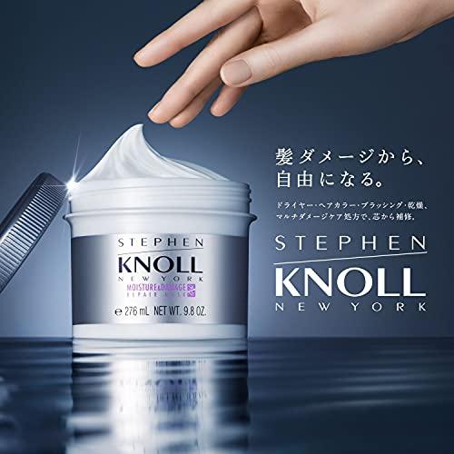 STEPHEN KNOLL(スティーブンノル) モイスチュア リペアマスクの商品画像2